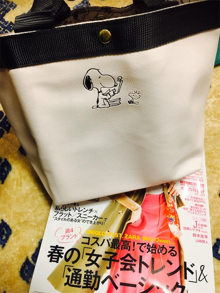 f:id:kumanego:20170212230022j:image