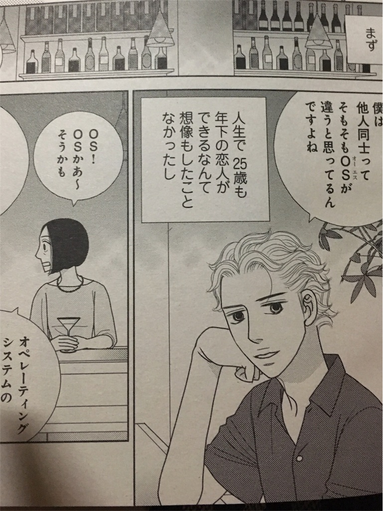 f:id:kumanego:20170225121826j:image