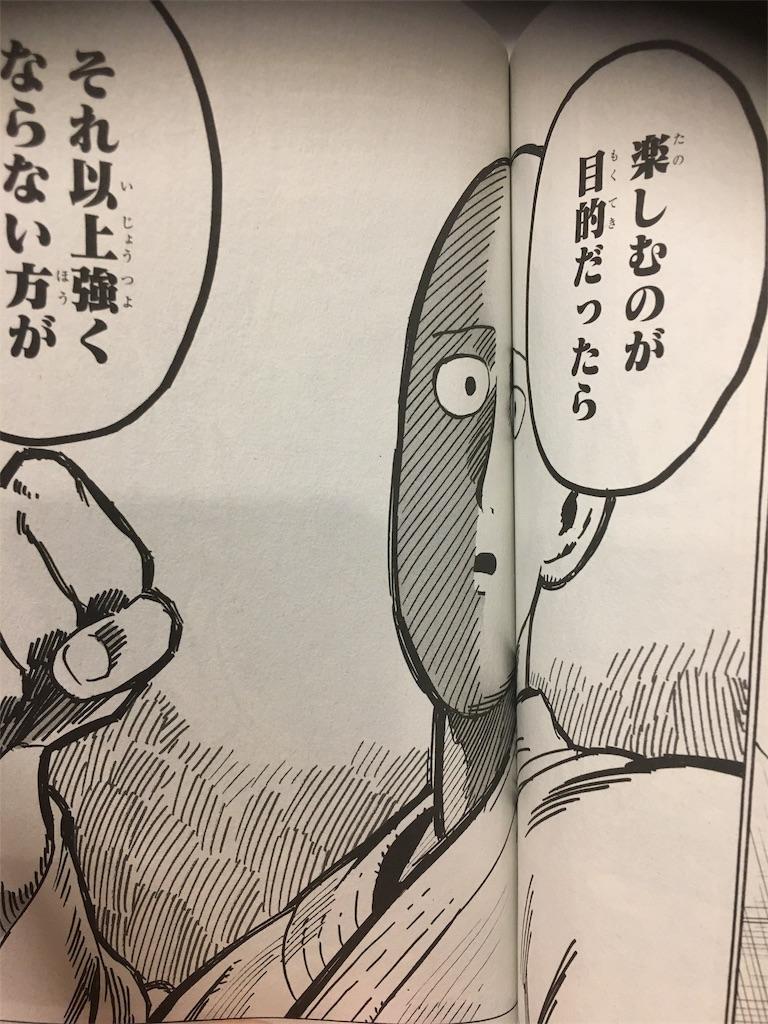 f:id:kumanego:20170405000701j:image