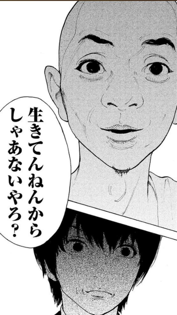 f:id:kumanego:20170406212602p:image