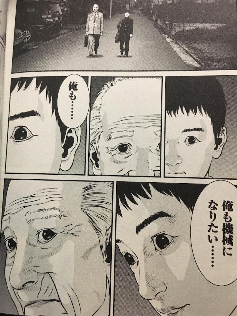 f:id:kumanego:20170527163235j:image