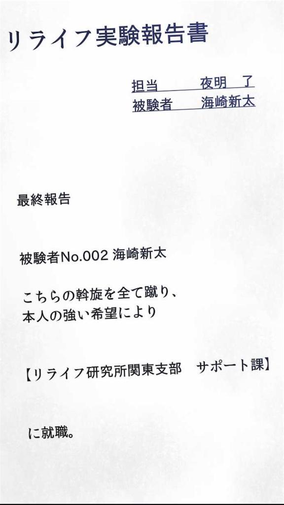 f:id:kumanego:20180213234759p:image
