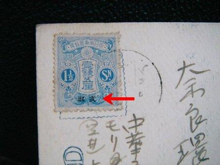 f:id:kumanekodou:20071028204117j:image