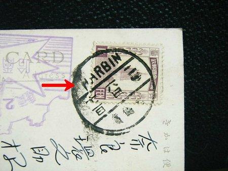 f:id:kumanekodou:20071028204128j:image