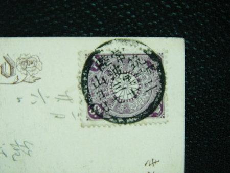 f:id:kumanekodou:20071028205437j:image