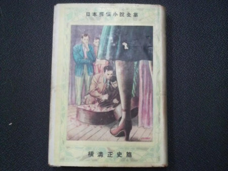f:id:kumanekodou:20080918213157j:image