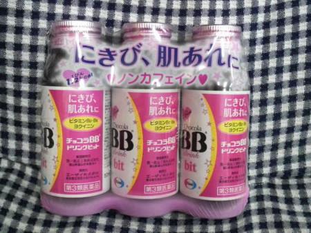 f:id:kumanekodou:20081229212426j:image