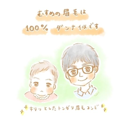 f:id:kumanekonomori:20191027195126j:plain