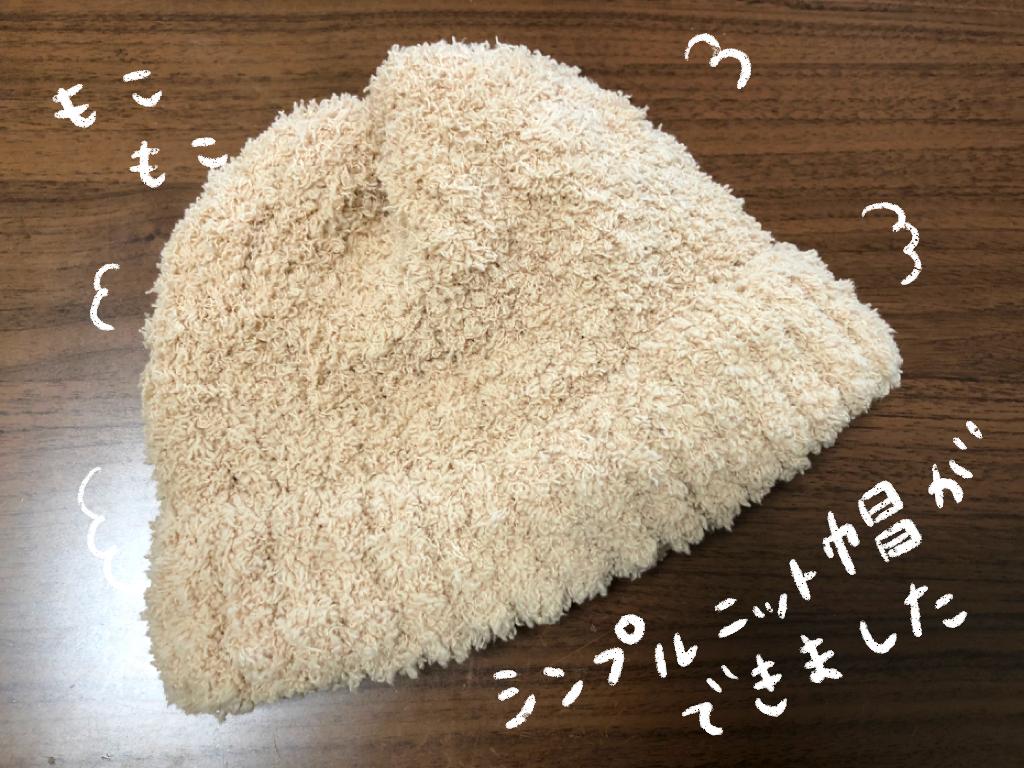 f:id:kumanekonomori:20191108232233p:plain