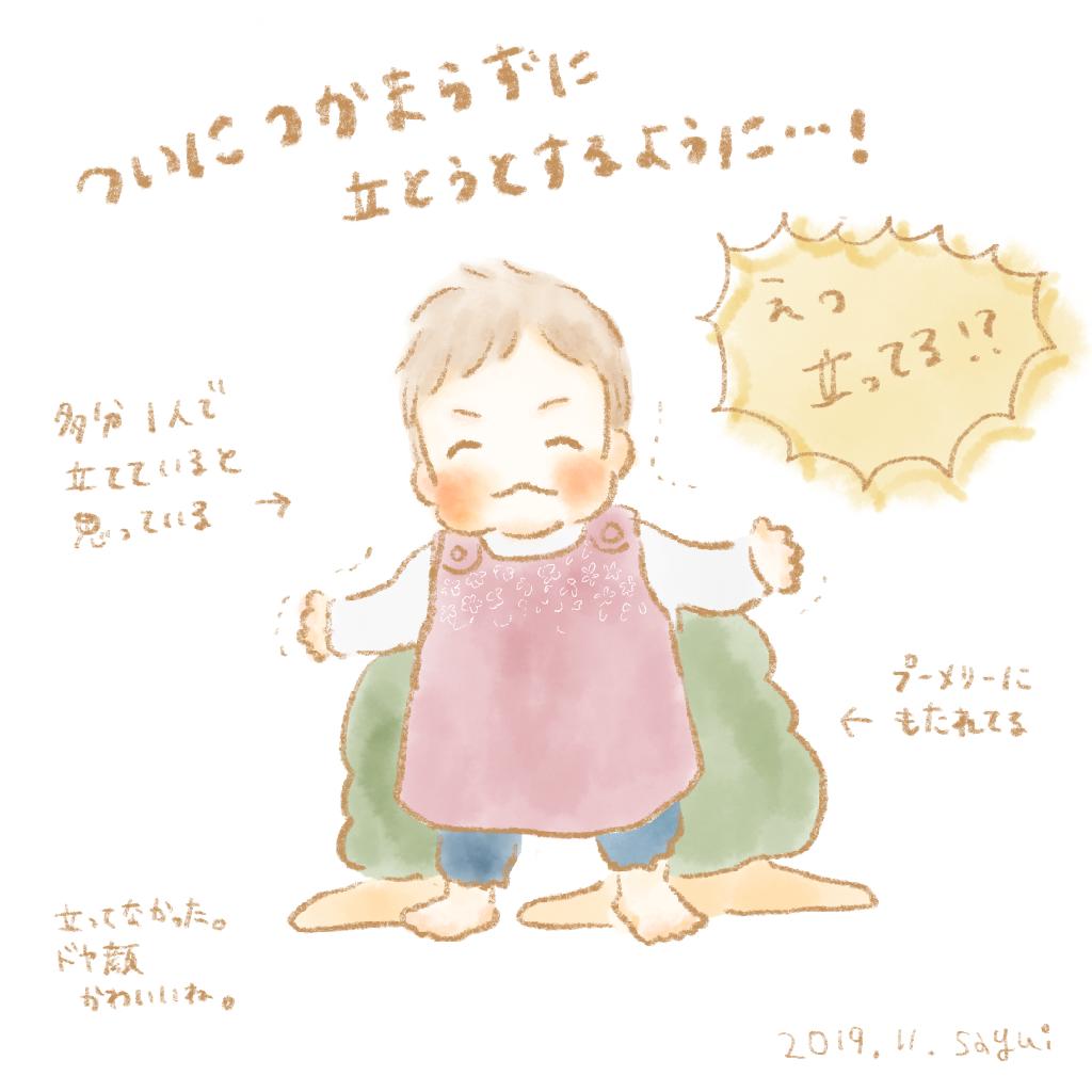f:id:kumanekonomori:20191126191045p:plain