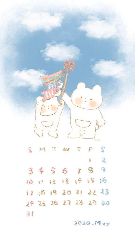 2020年5月のスマホ用壁紙・ロック画面・カレンダー