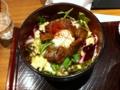 牛タンみそ味ロコモコ風丼