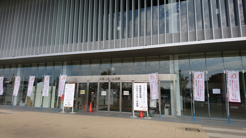 f:id:kumanomae-fc:20180926082930j:plain