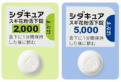 f:id:kumanomae-fc:20200703002840j:plain