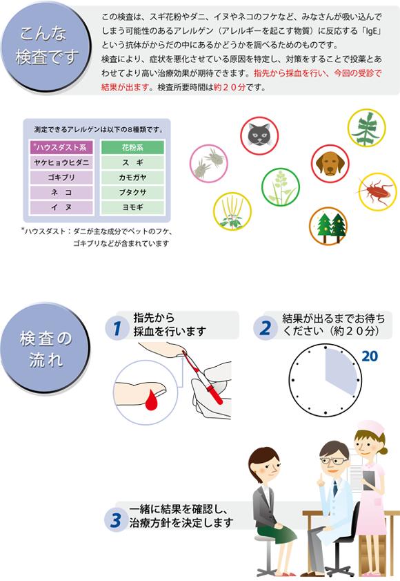f:id:kumanomae-fc:20210411215347p:plain