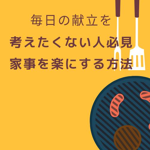 f:id:kumanomi-mama:20190504145349p:plain