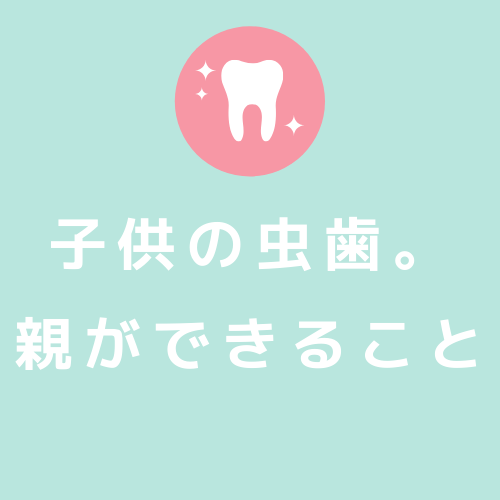 f:id:kumanomi-mama:20190507134834p:plain