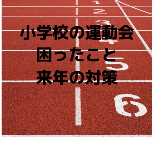 f:id:kumanomi-mama:20190529111231p:plain