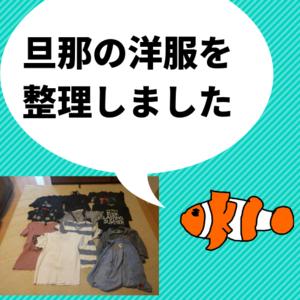f:id:kumanomi-mama:20190610134656p:plain