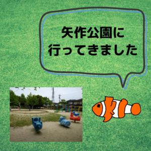 f:id:kumanomi-mama:20190612144905p:plain