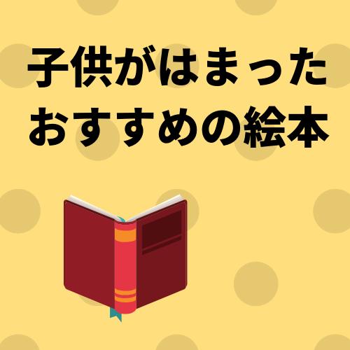 f:id:kumanomi-mama:20190704142622p:plain