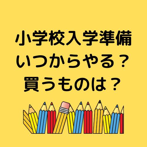 f:id:kumanomi-mama:20190711134416p:plain