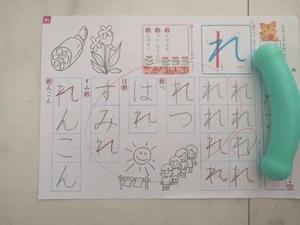 f:id:kumanomi-mama:20190719095502j:plain