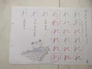 f:id:kumanomi-mama:20190719095540j:plain
