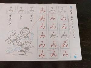f:id:kumanomi-mama:20190719095600j:plain