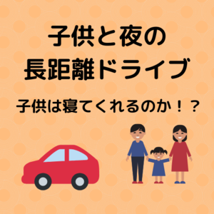 f:id:kumanomi-mama:20190906141436p:plain