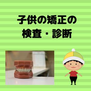 f:id:kumanomi-mama:20191021125657p:plain
