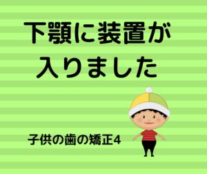 f:id:kumanomi-mama:20191029135551p:plain