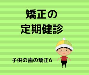 f:id:kumanomi-mama:20200110132636p:plain