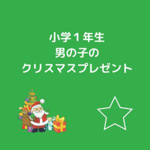 f:id:kumanomi-mama:20200116144952p:plain