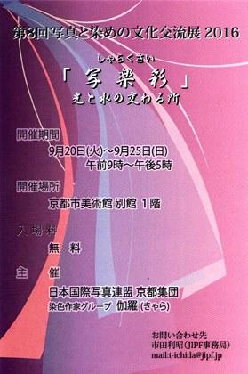f:id:kumanomi0329:20160912110149j:plain