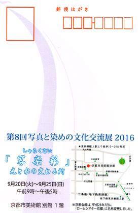 f:id:kumanomi0329:20160912110211j:plain
