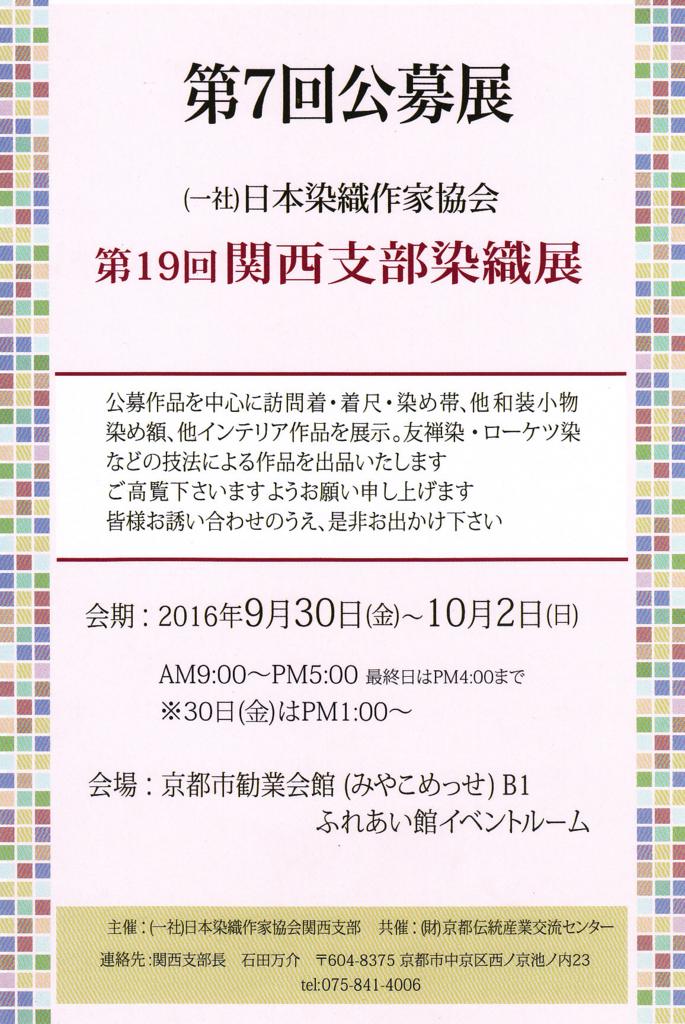 f:id:kumanomi0329:20160927093448j:plain