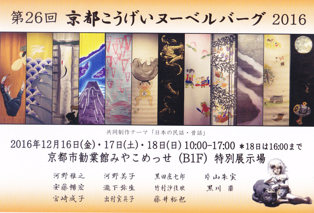 f:id:kumanomi0329:20161110095137j:plain