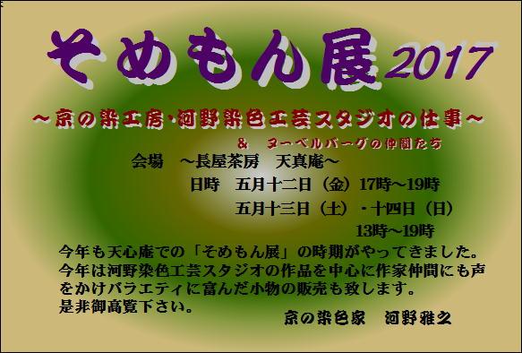 f:id:kumanomi0329:20170328161048j:plain