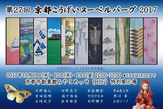 f:id:kumanomi0329:20170912100710j:plain