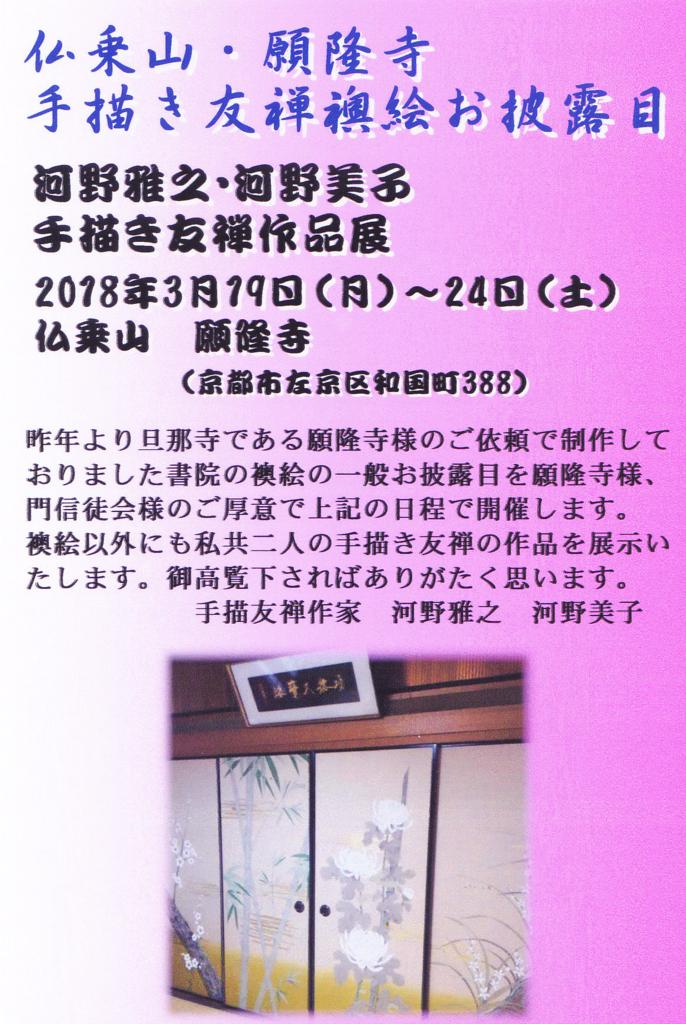 f:id:kumanomi0329:20180214141923j:plain