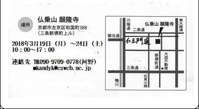 f:id:kumanomi0329:20180226102840j:plain