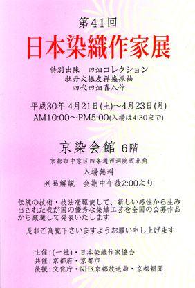 f:id:kumanomi0329:20180404095804j:plain