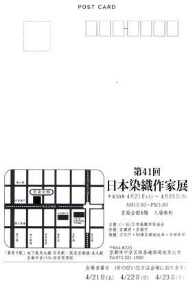 f:id:kumanomi0329:20180404095813j:plain