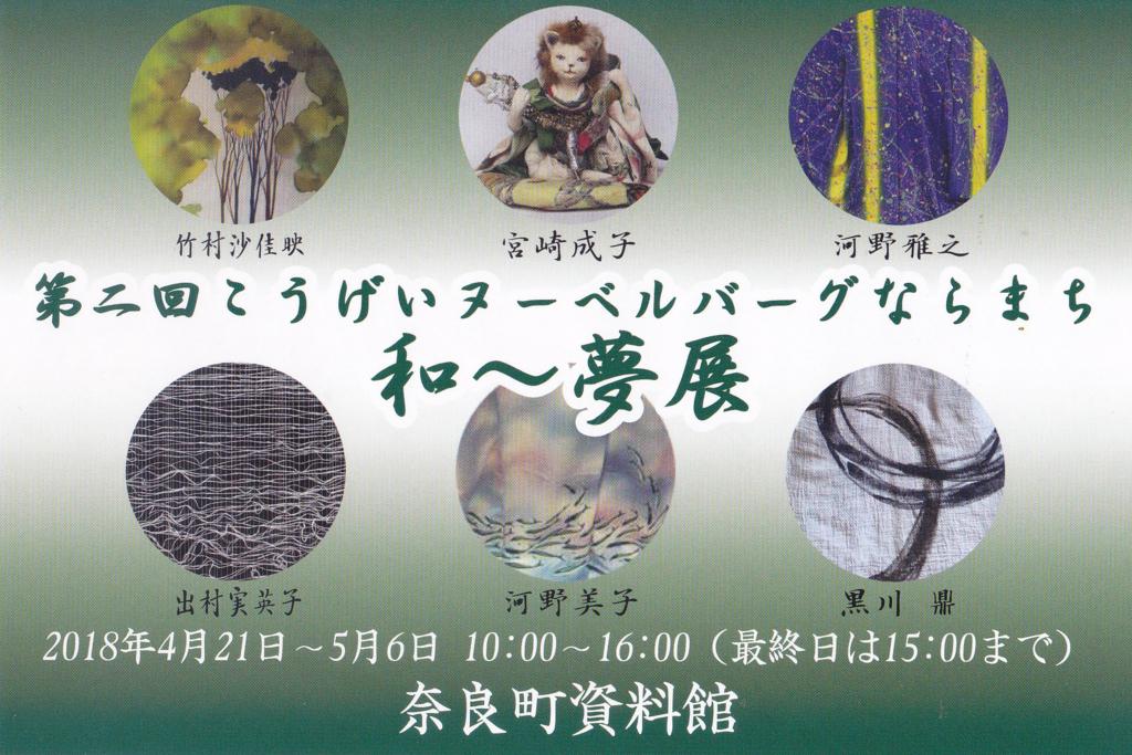 f:id:kumanomi0329:20180404101137j:plain