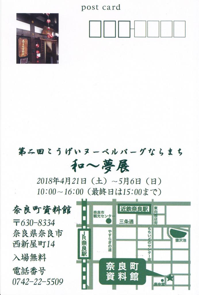 f:id:kumanomi0329:20180404101258j:plain