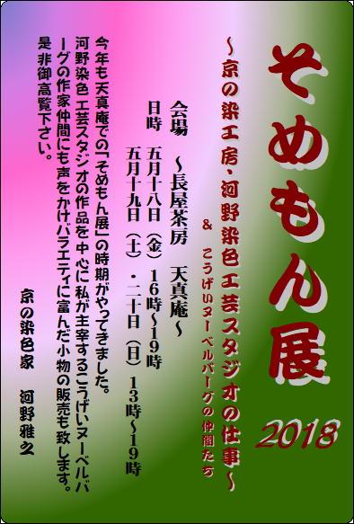 f:id:kumanomi0329:20180424110518j:plain