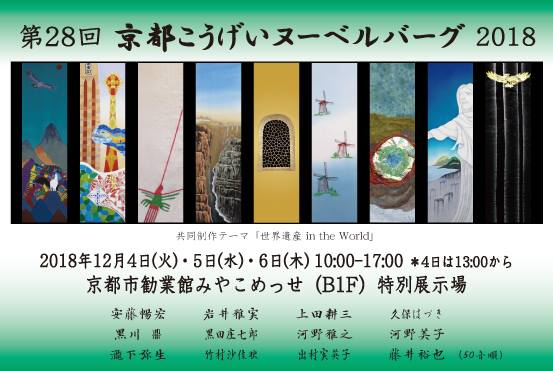 f:id:kumanomi0329:20181107113217j:plain