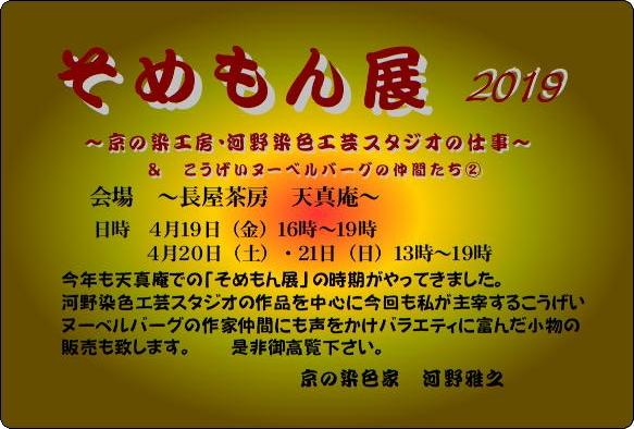 f:id:kumanomi0329:20190217094929j:plain