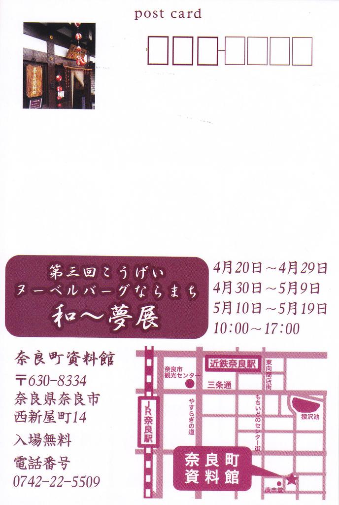 f:id:kumanomi0329:20190305140303j:plain